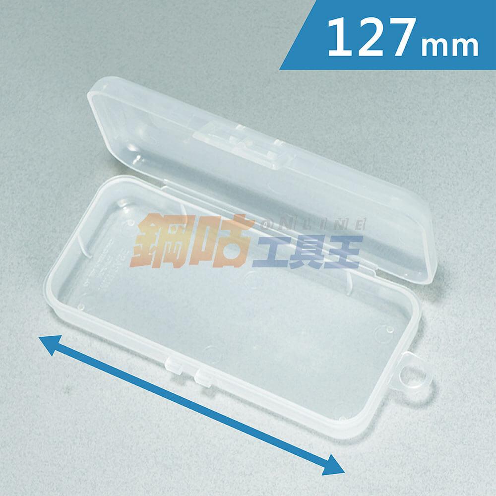 附掛孔全空無隔層塑膠收納盒 K-701