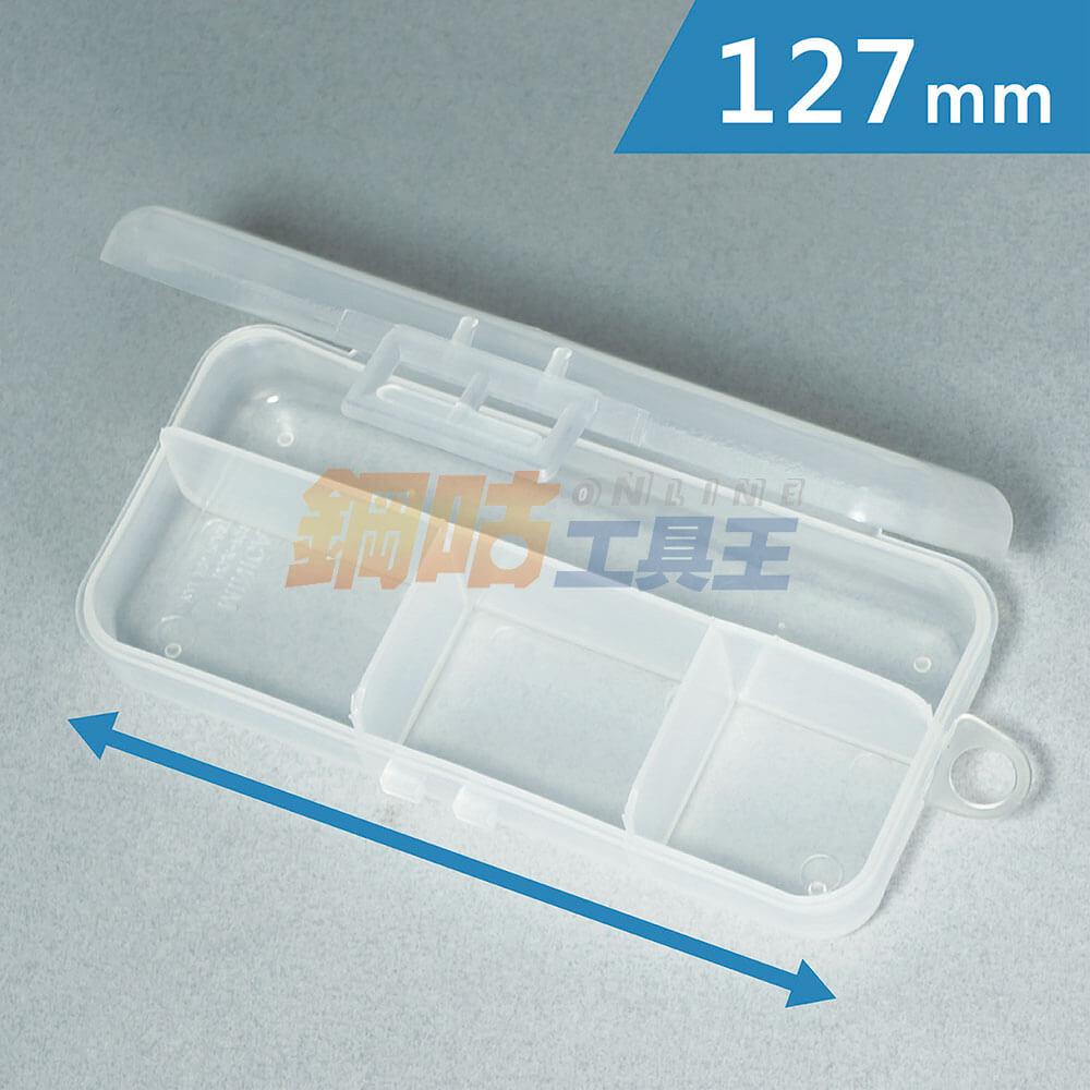 附掛孔4格塑膠收納盒 K-702