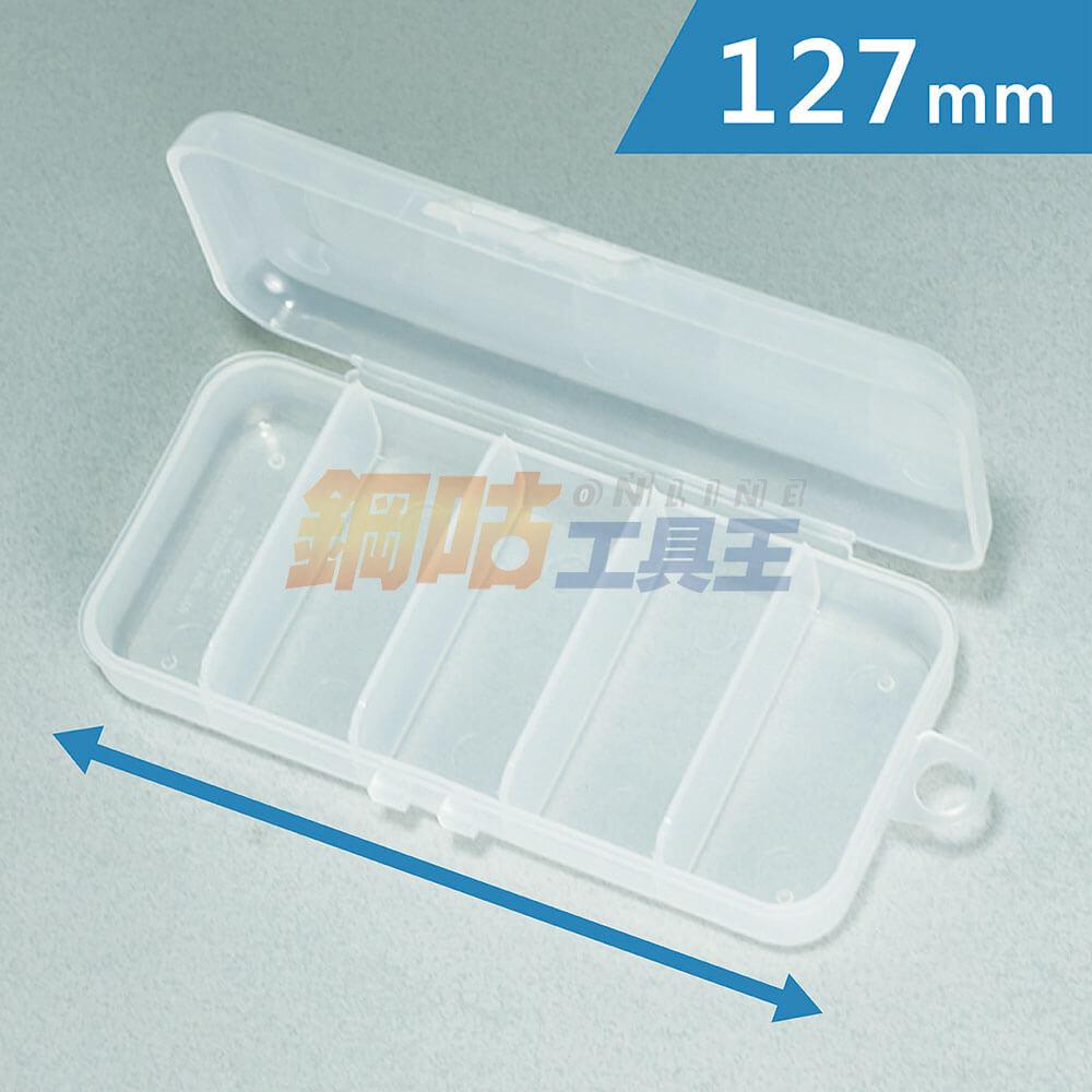 附掛孔5格塑膠收納盒 K-703