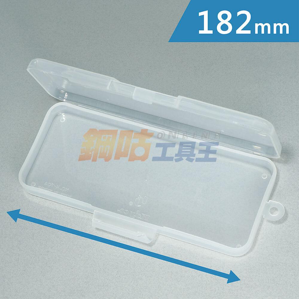 附掛孔全空無隔層塑膠收納盒 K-704