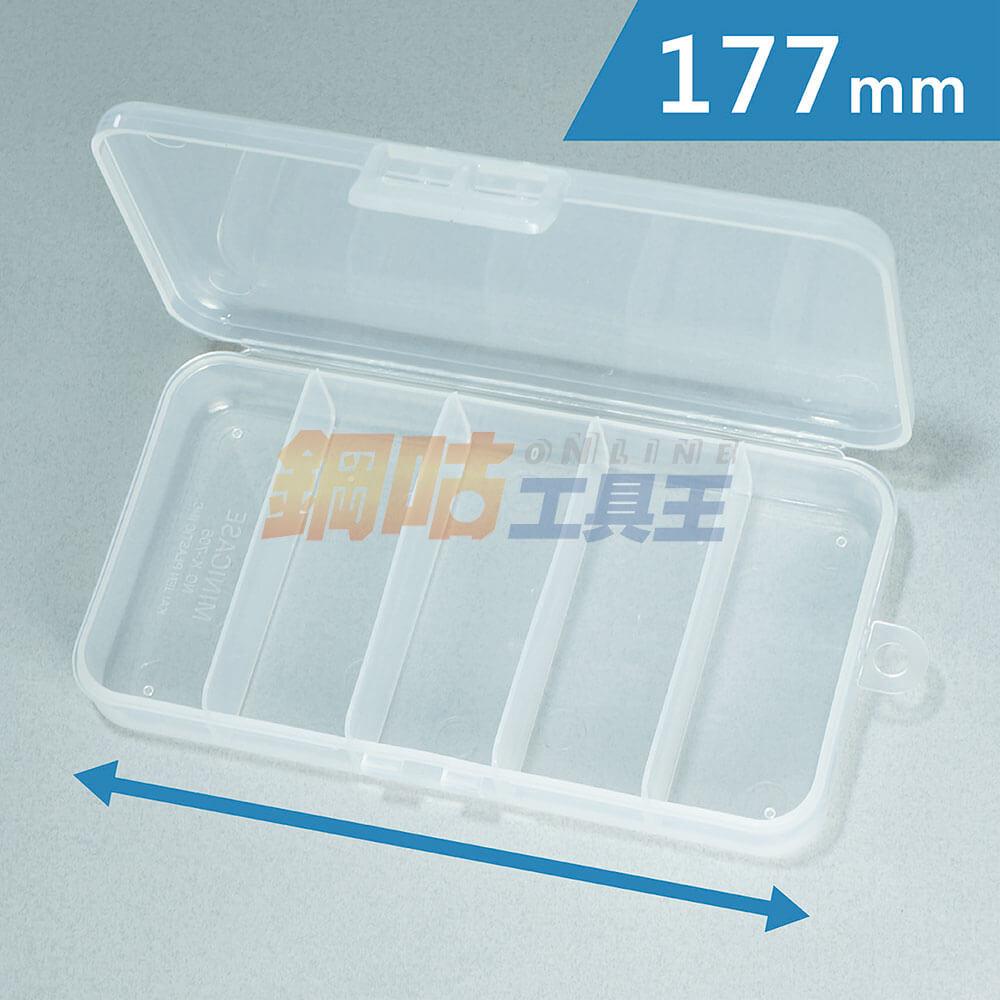 附掛孔5格塑膠收納盒 K-705