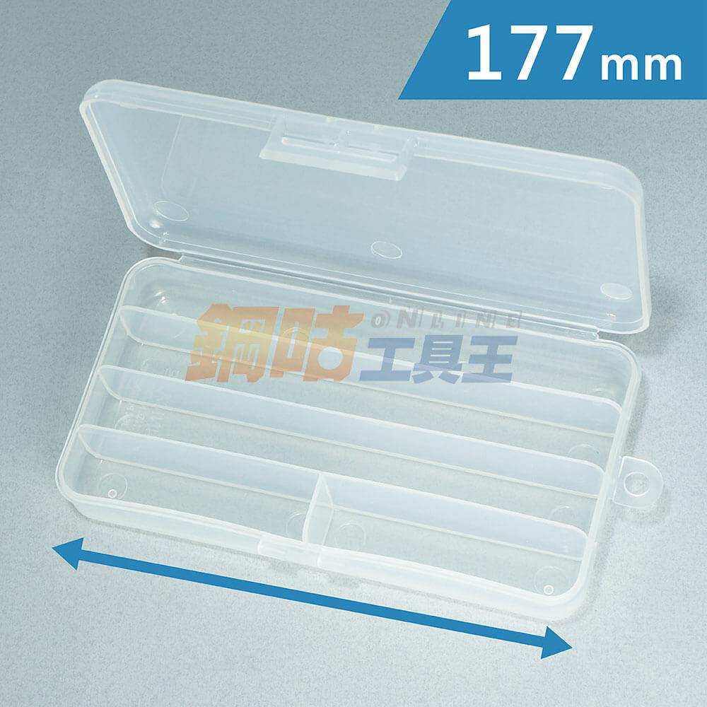 附掛孔5格塑膠收納盒 K-706