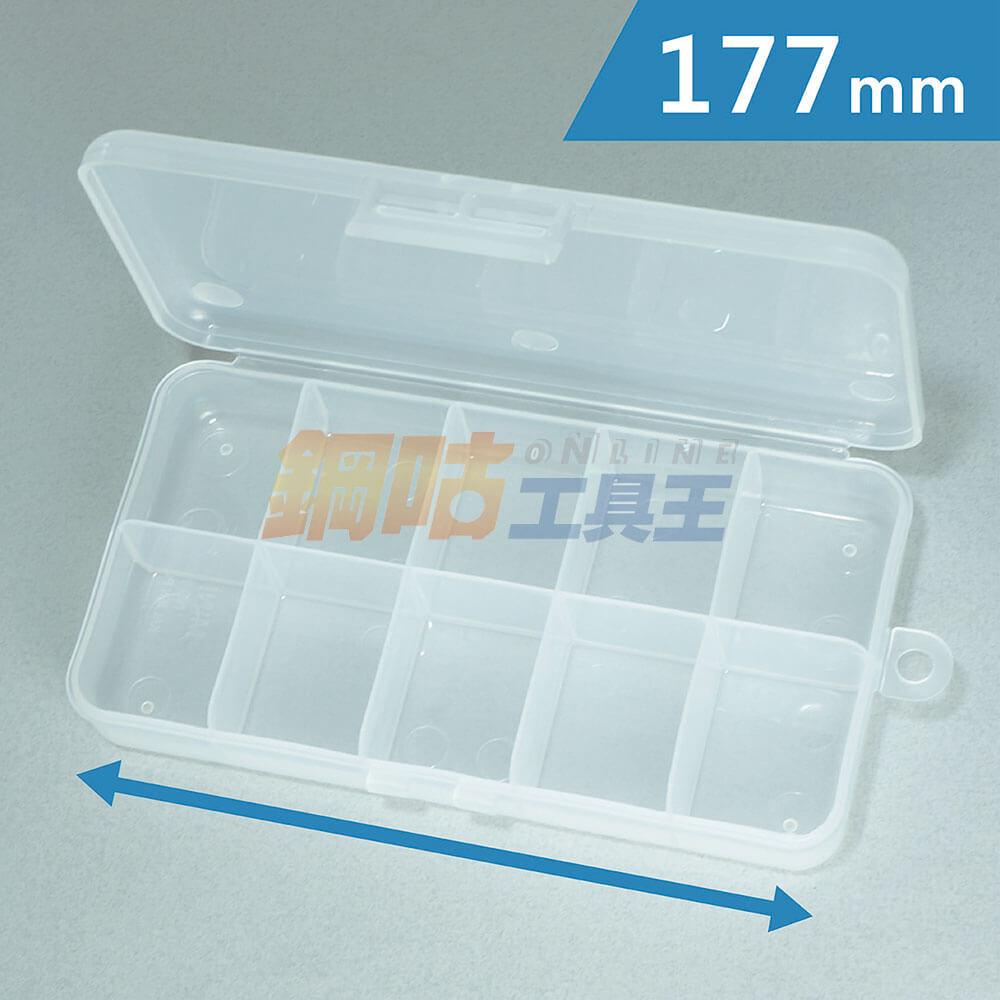 附掛孔10格塑膠收納盒 K-7061