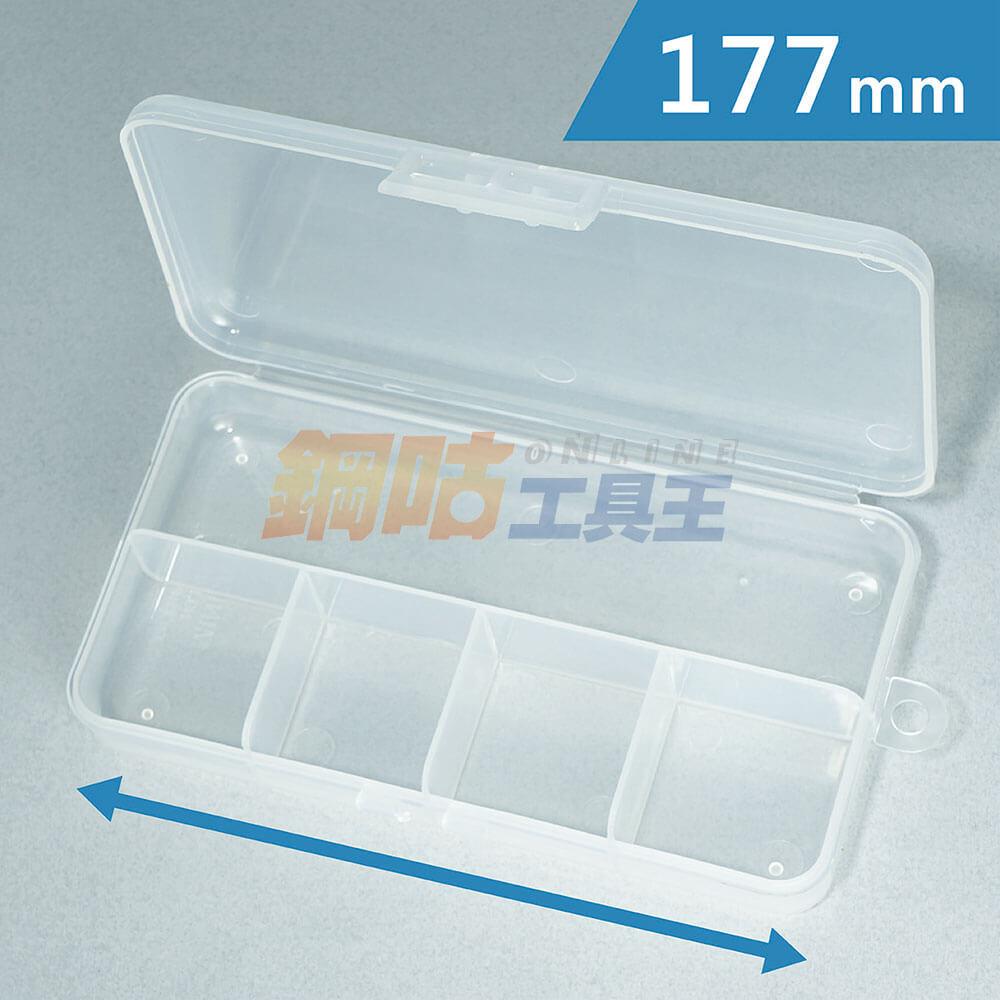 附掛孔5格塑膠收納盒 K-707