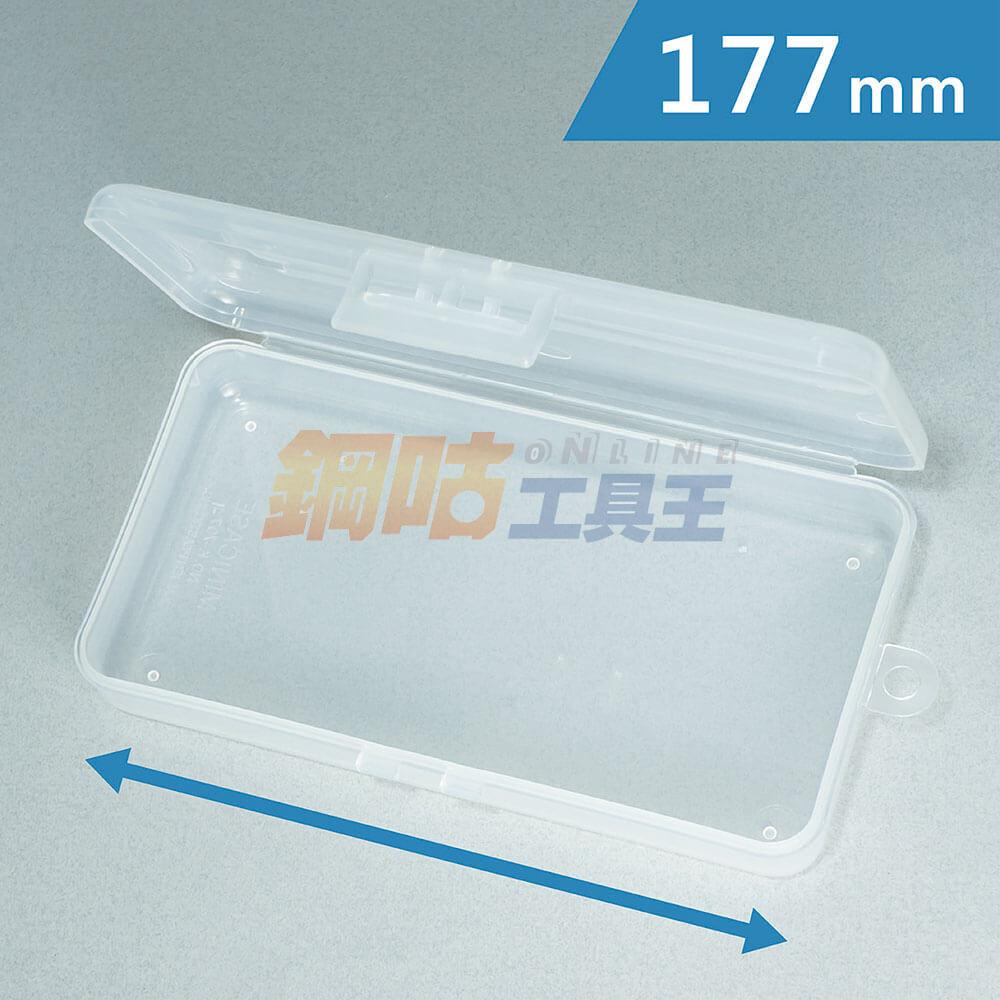 附掛孔全空無隔層塑膠收納盒 K-7071