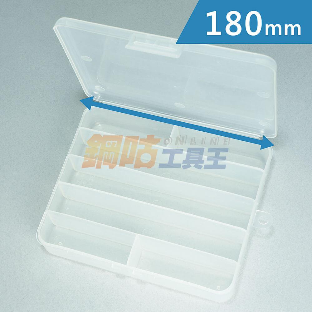 附掛孔7格塑膠收納盒 K-708