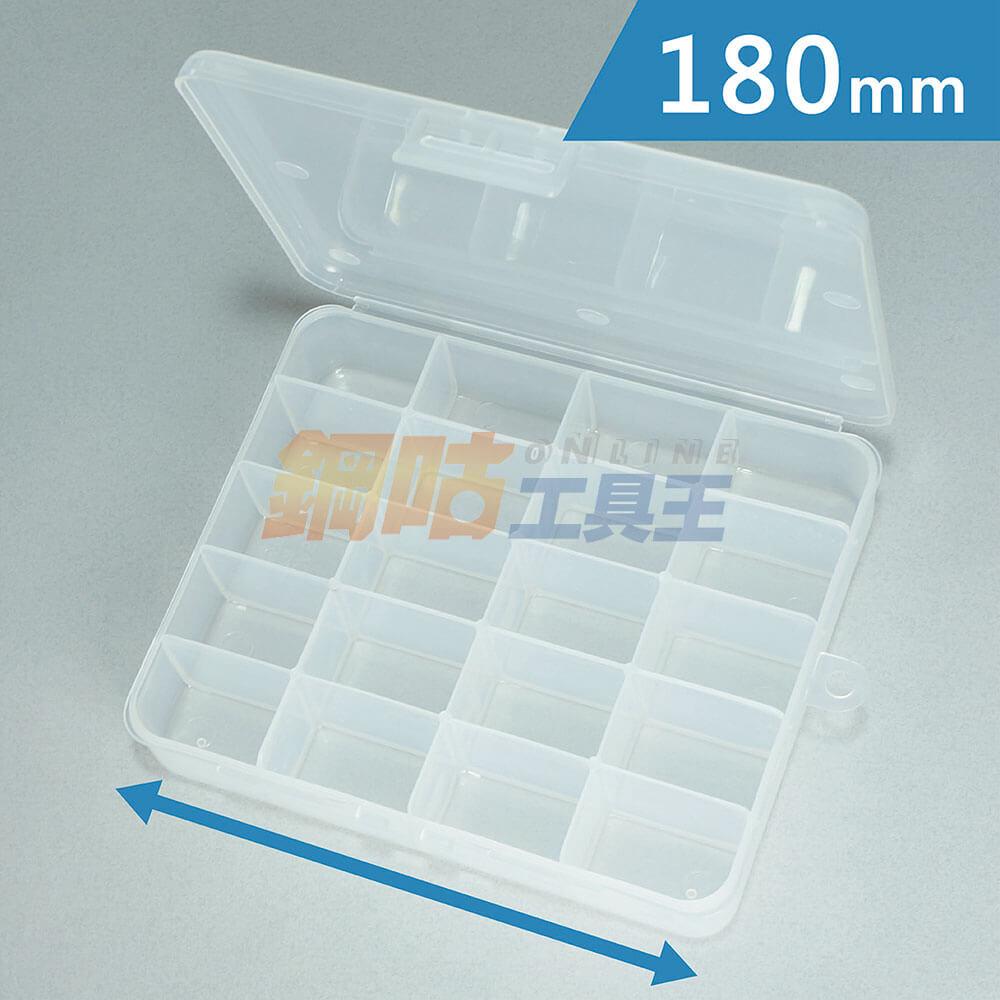 附掛孔20格塑膠收納盒 K-7081