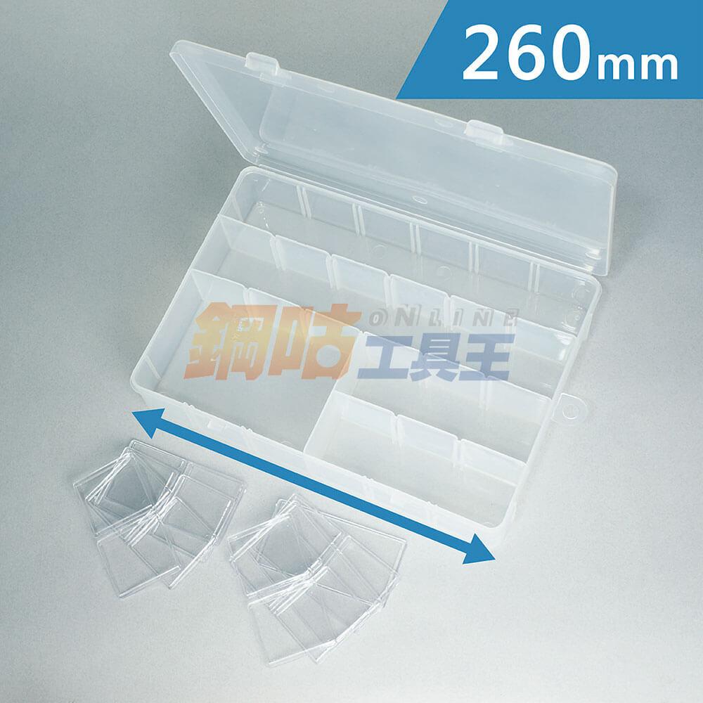 附掛孔活動格板塑膠收納盒 K-710