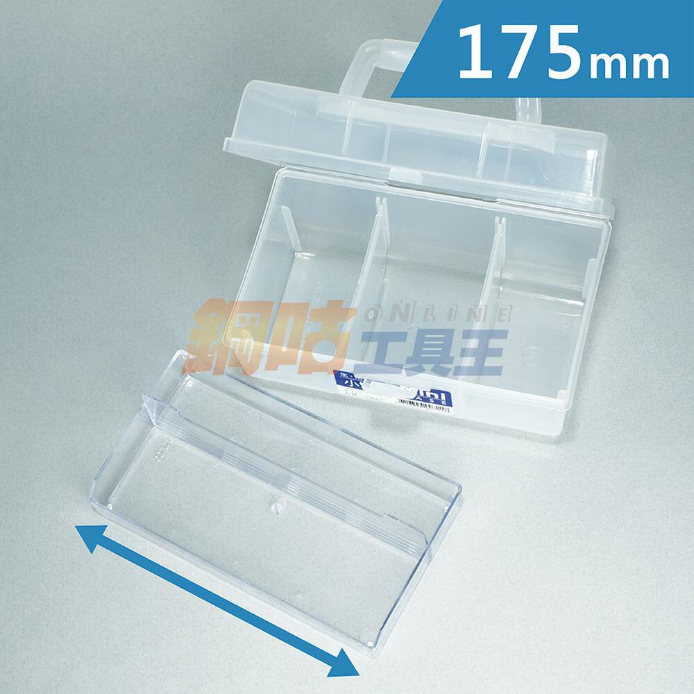 手提活動格板雙層塑膠收納盒 K-711