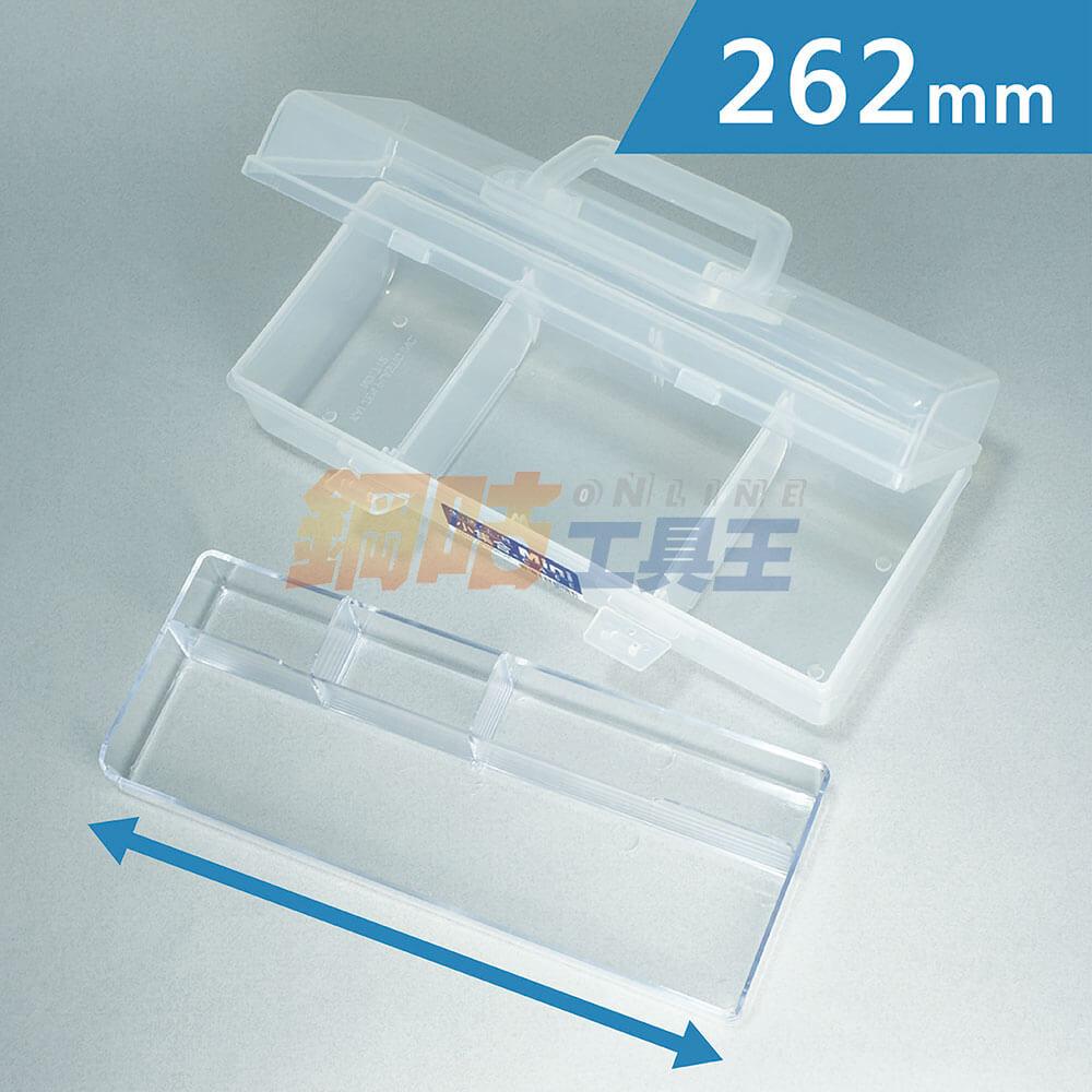 手提活動格板雙層塑膠收納盒 K-712