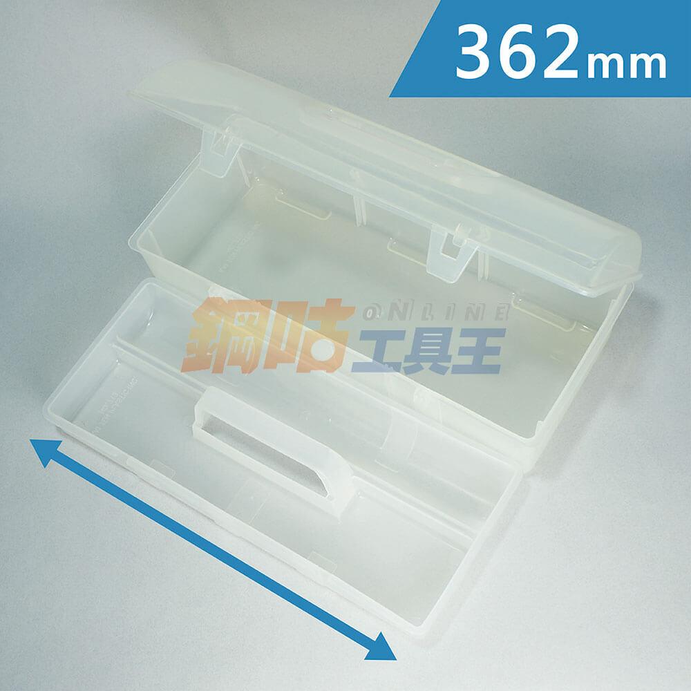 手提雙層塑膠收納盒 K-713