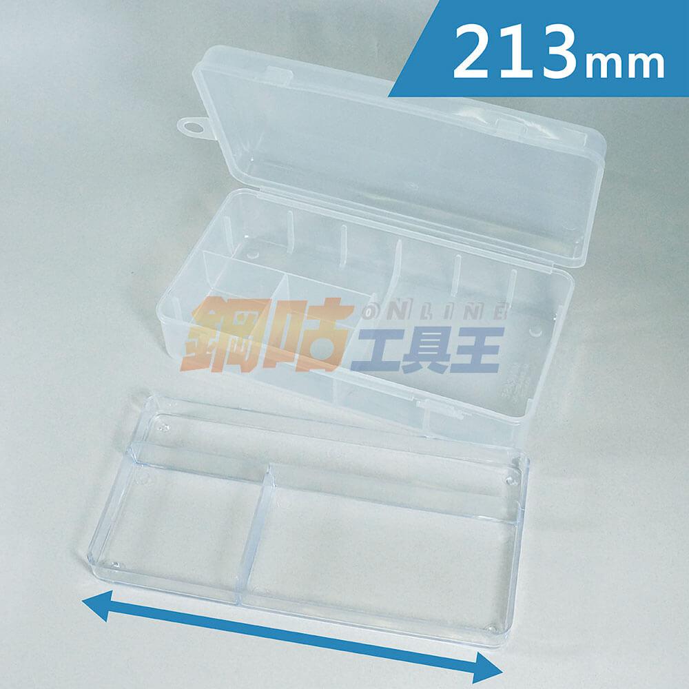 附掛孔雙層塑膠收納盒 K-715