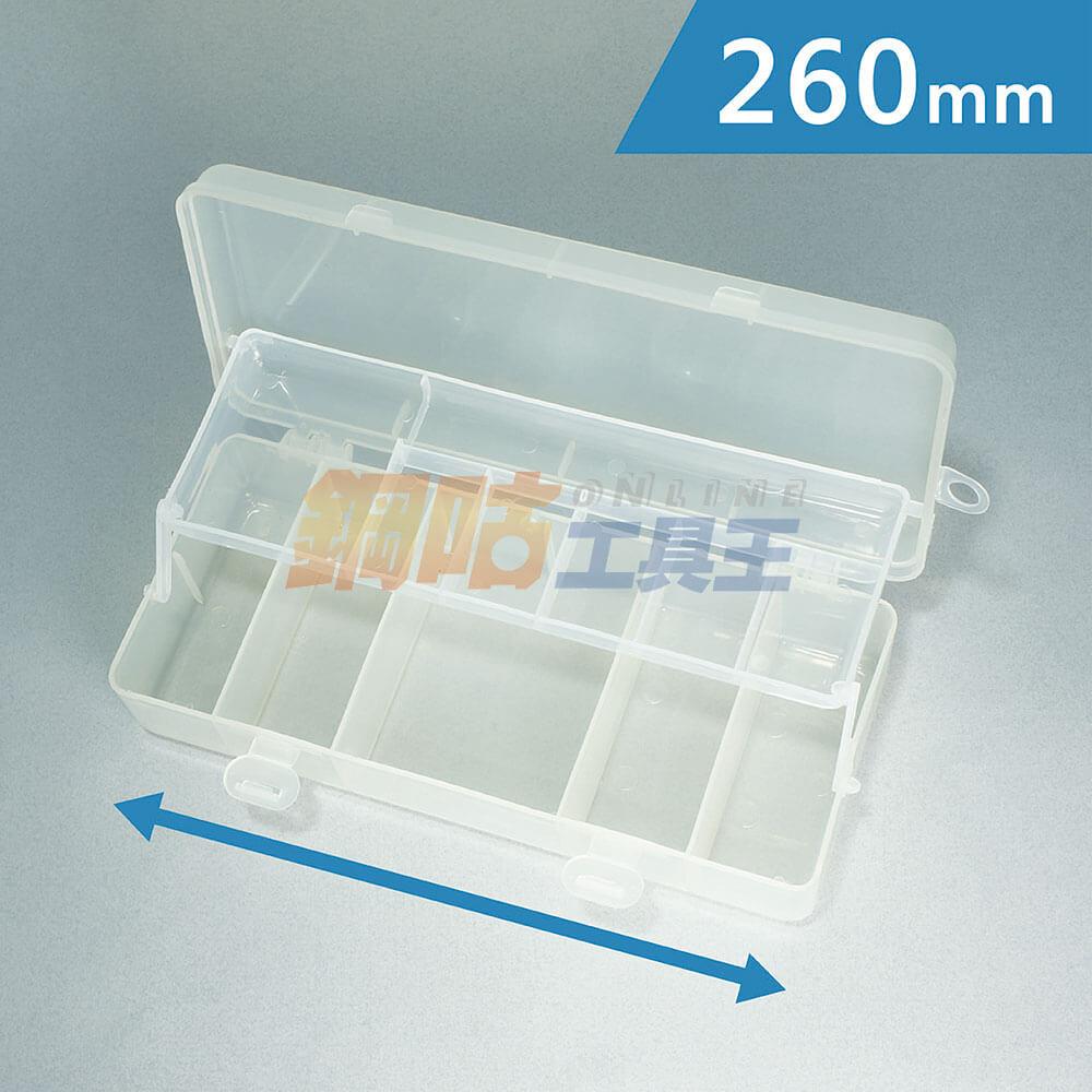 附掛孔雙層掀開式塑膠收納盒 K-717