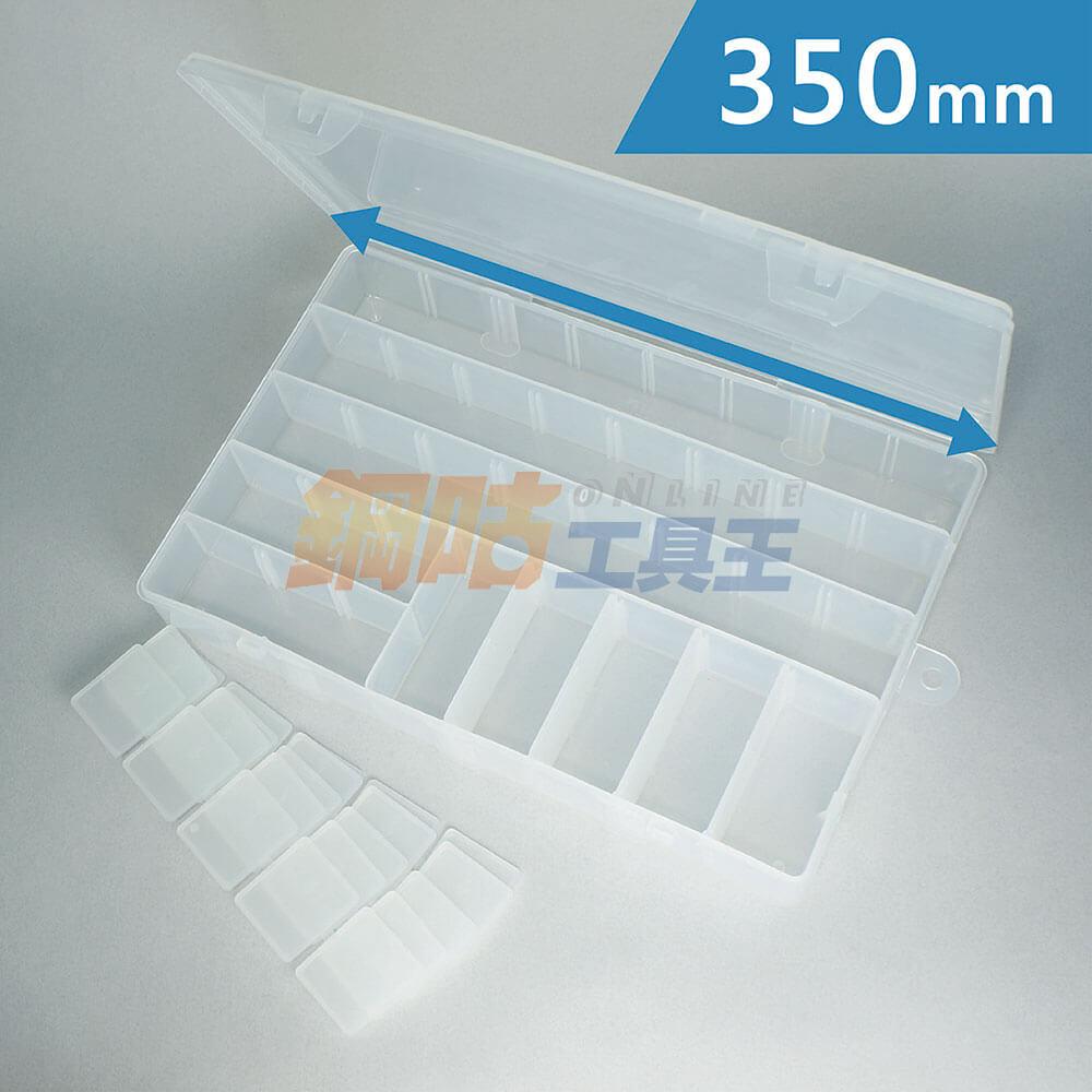 附掛孔活動格板塑膠收納盒 K-720