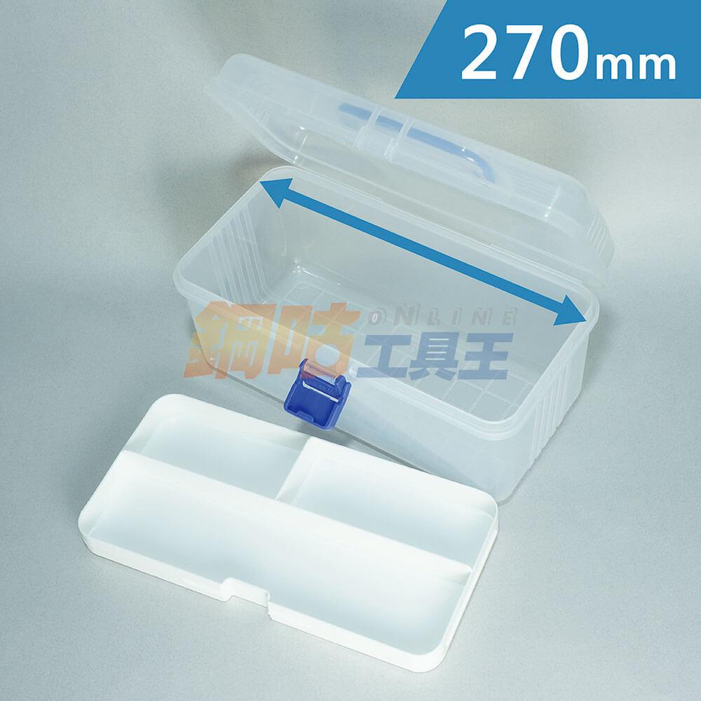 手提雙層塑膠收納工具箱 K-723