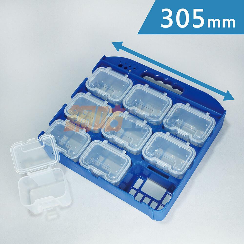手提腰掛式行動塑膠收納盒組 K-731