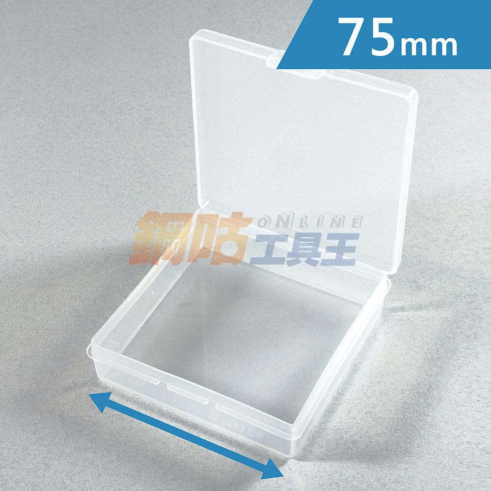 小物塑膠收納盒 K-8015