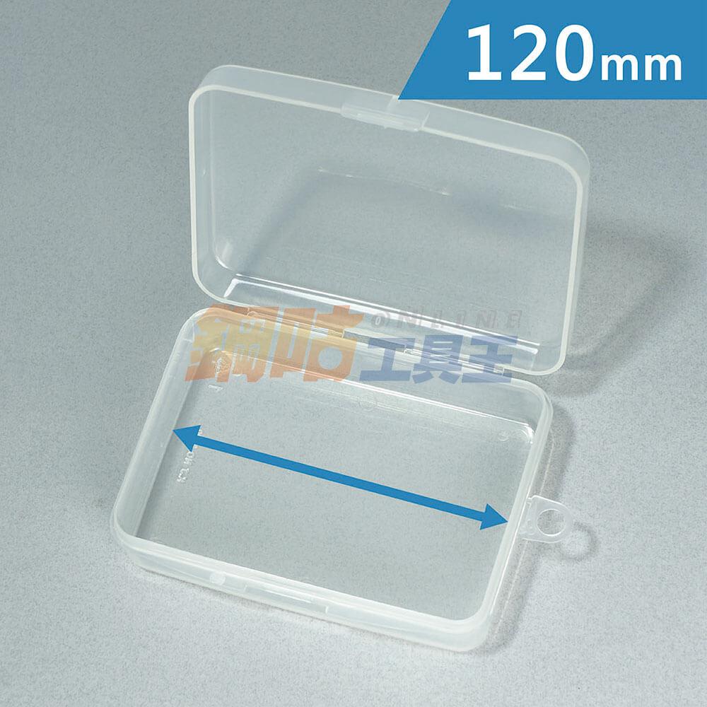 附掛孔全空無隔層小物塑膠收納盒 K-8020