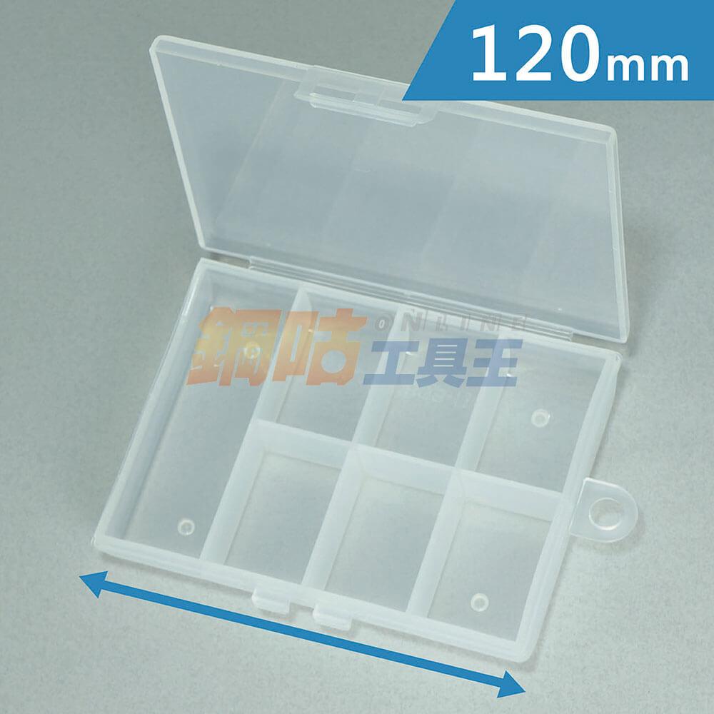 附掛孔7格小物塑膠收納盒 K-806B