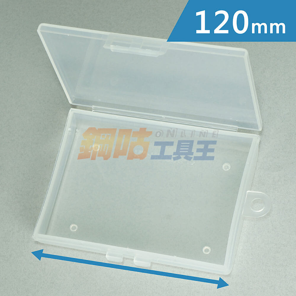 附掛孔全空無隔層小物塑膠收納盒 K-806D