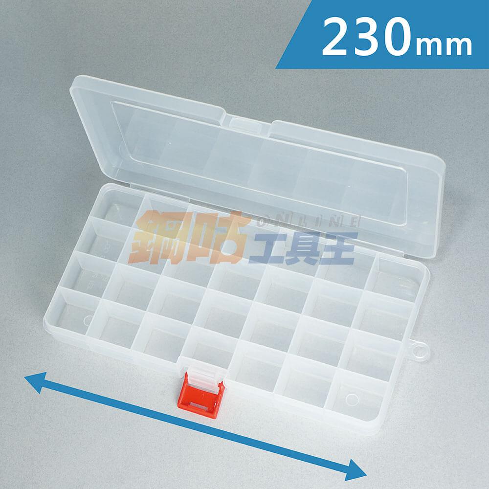 附掛孔28格塑膠收納盒 K-830