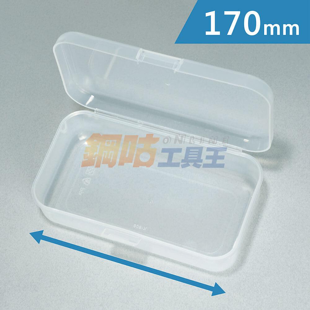 全空無隔層塑膠收納盒 K-908