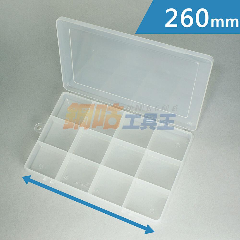 附掛孔12格塑膠收納盒 K-929