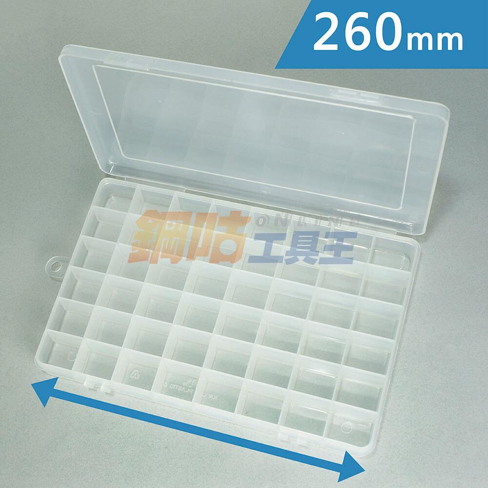 附掛孔48格塑膠收納盒 K-930