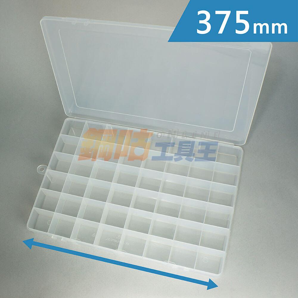 附掛孔48格塑膠收納盒 K-939