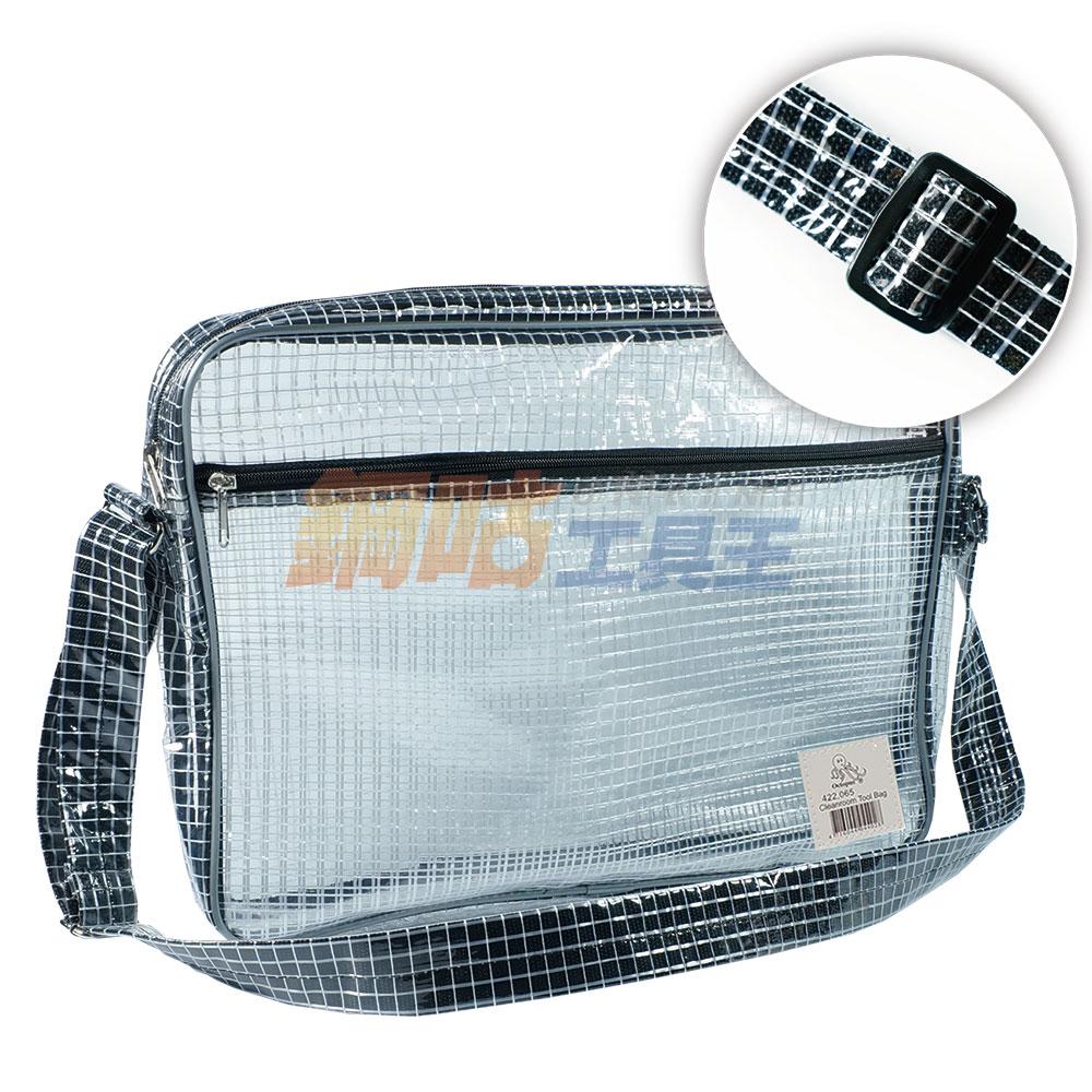 透明網狀PVC工具袋 肩帶包覆