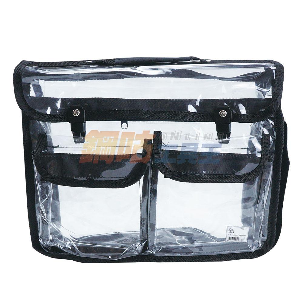 透明PVC工具袋 附網狀側袋 插扣式開關