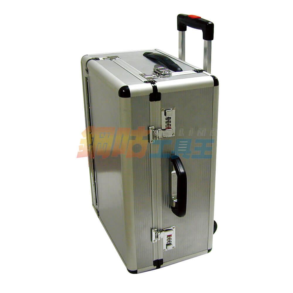 雙開手拉車式 鋁合金儀器工具箱 NO.410