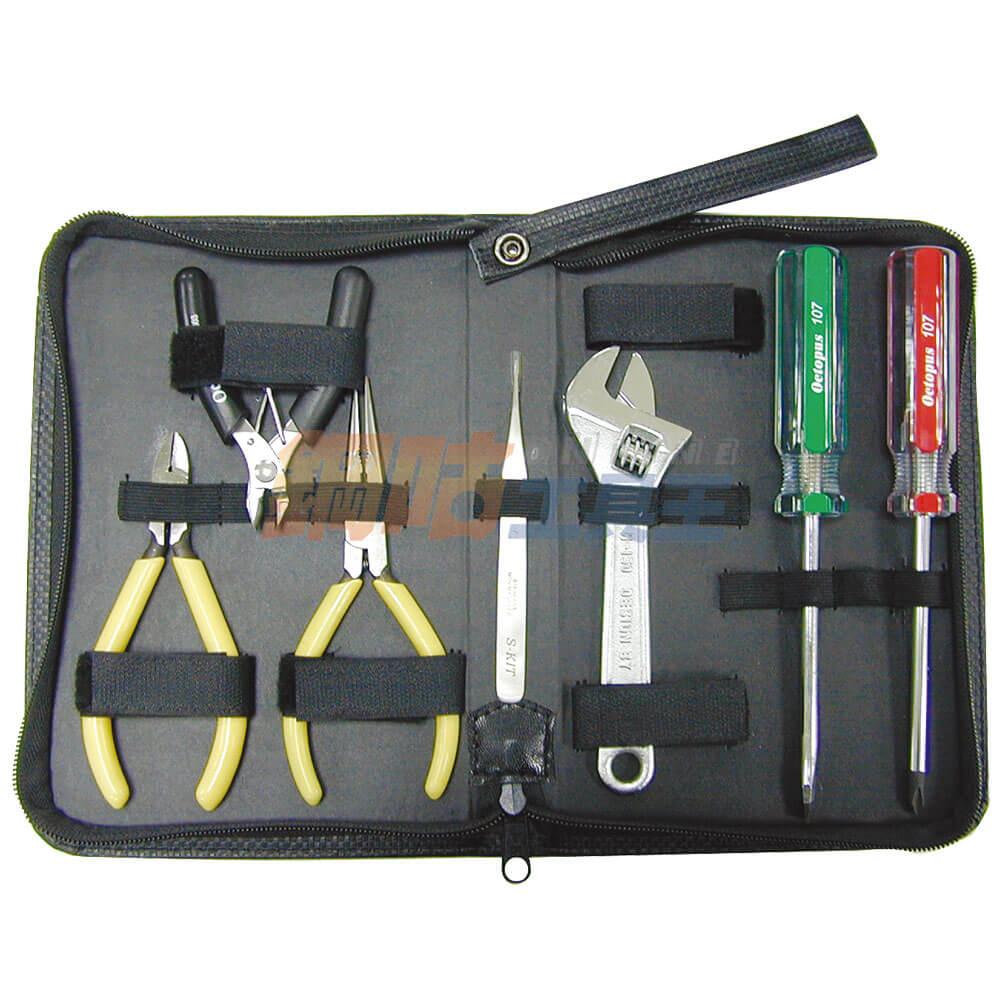 8件家用簡便工具組