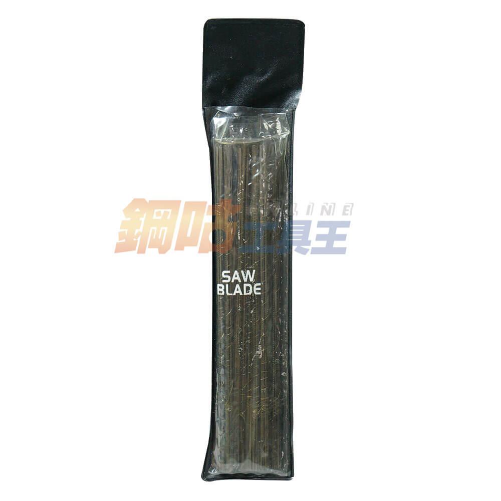 #4 木工橡膠鋸絲 0.39x38T
