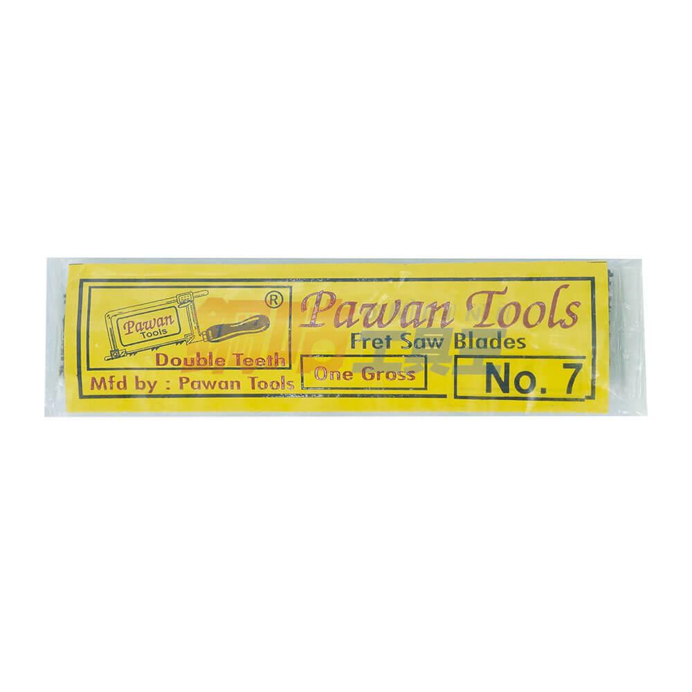 #7 木工橡膠鋸絲 0.45x15T