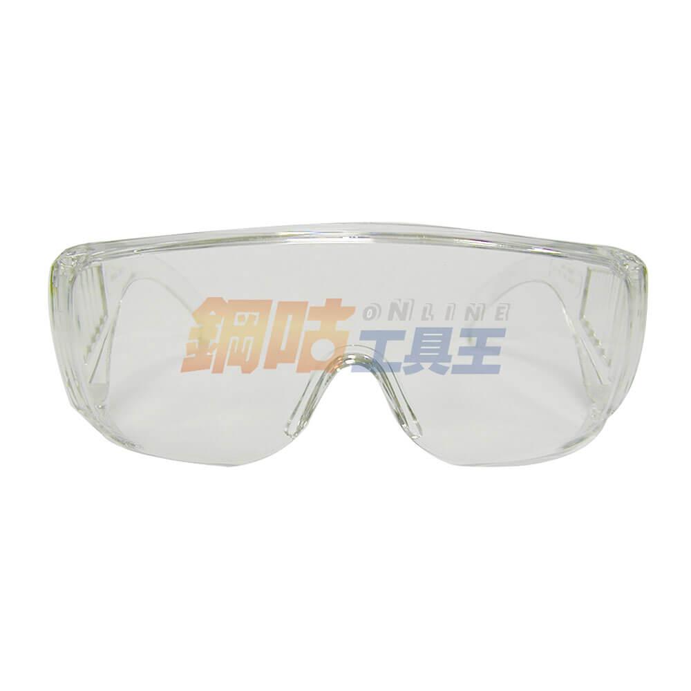 強化安全護目鏡