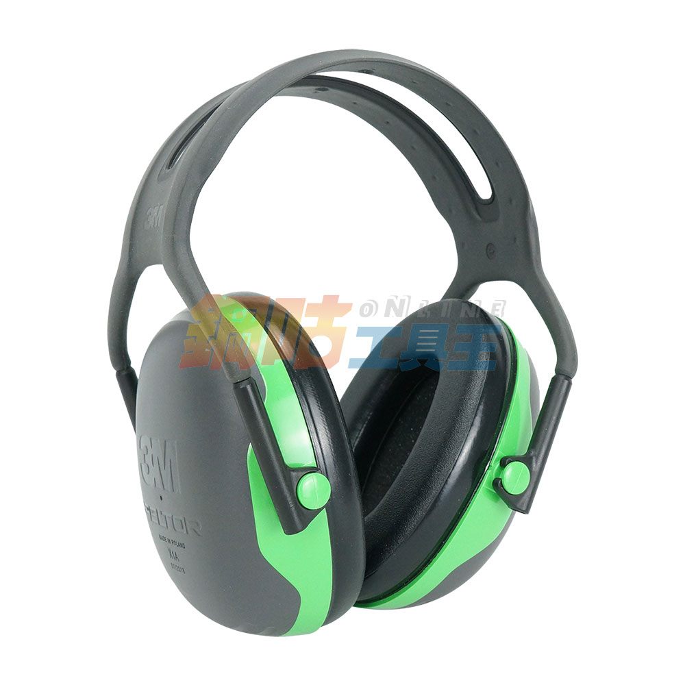 3M防音耳罩1000# 330-3001
