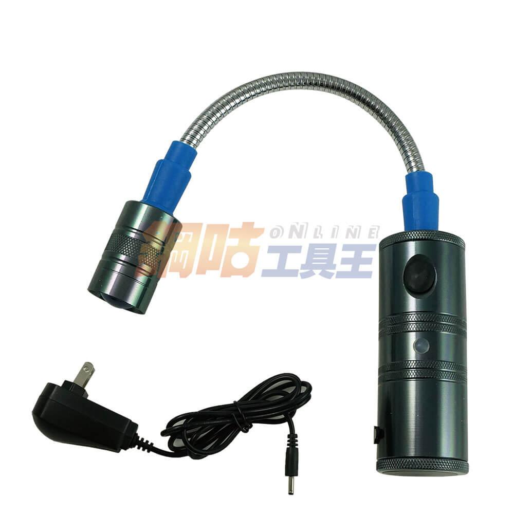 充電式鋁合金蛇管LED工作燈 底部強磁