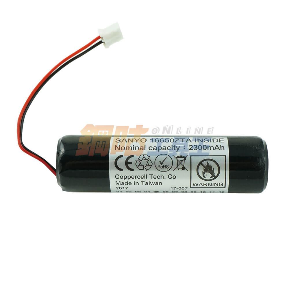 充電鋰電池 SANYO 18650