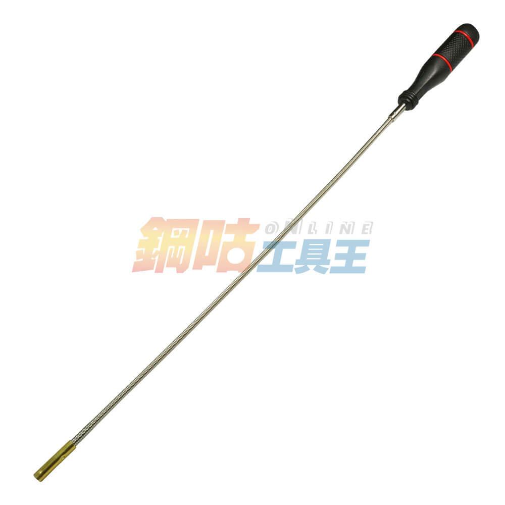 可彎磁鐵吸棒 吸力0.6公斤