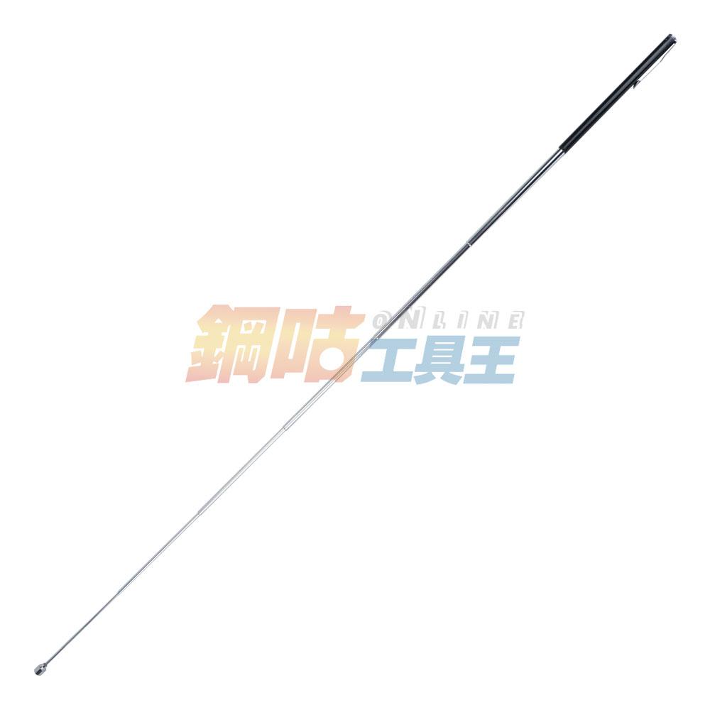 伸縮磁鐵吸棒 吸力0.7公斤 黑板指示筆