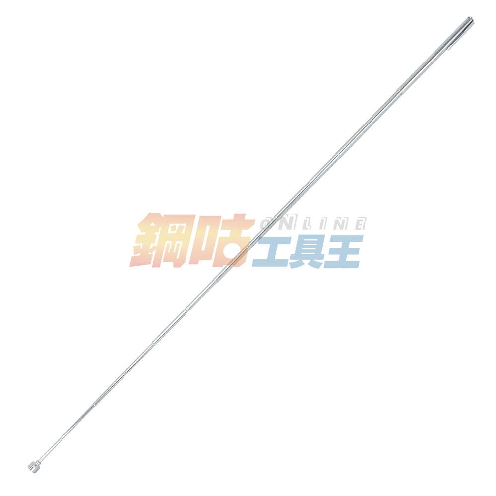 伸縮磁鐵吸棒 吸力1.6公斤 黑板指示筆