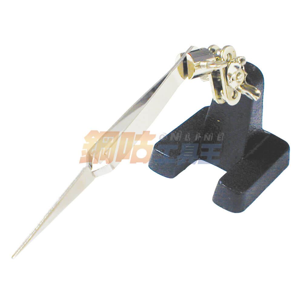 夾持台 焊接輔助工具 不含鑷子