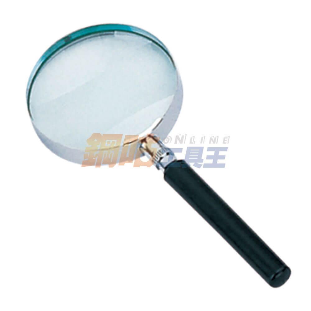 傳統手持放大鏡5倍 鏡片直徑60mm