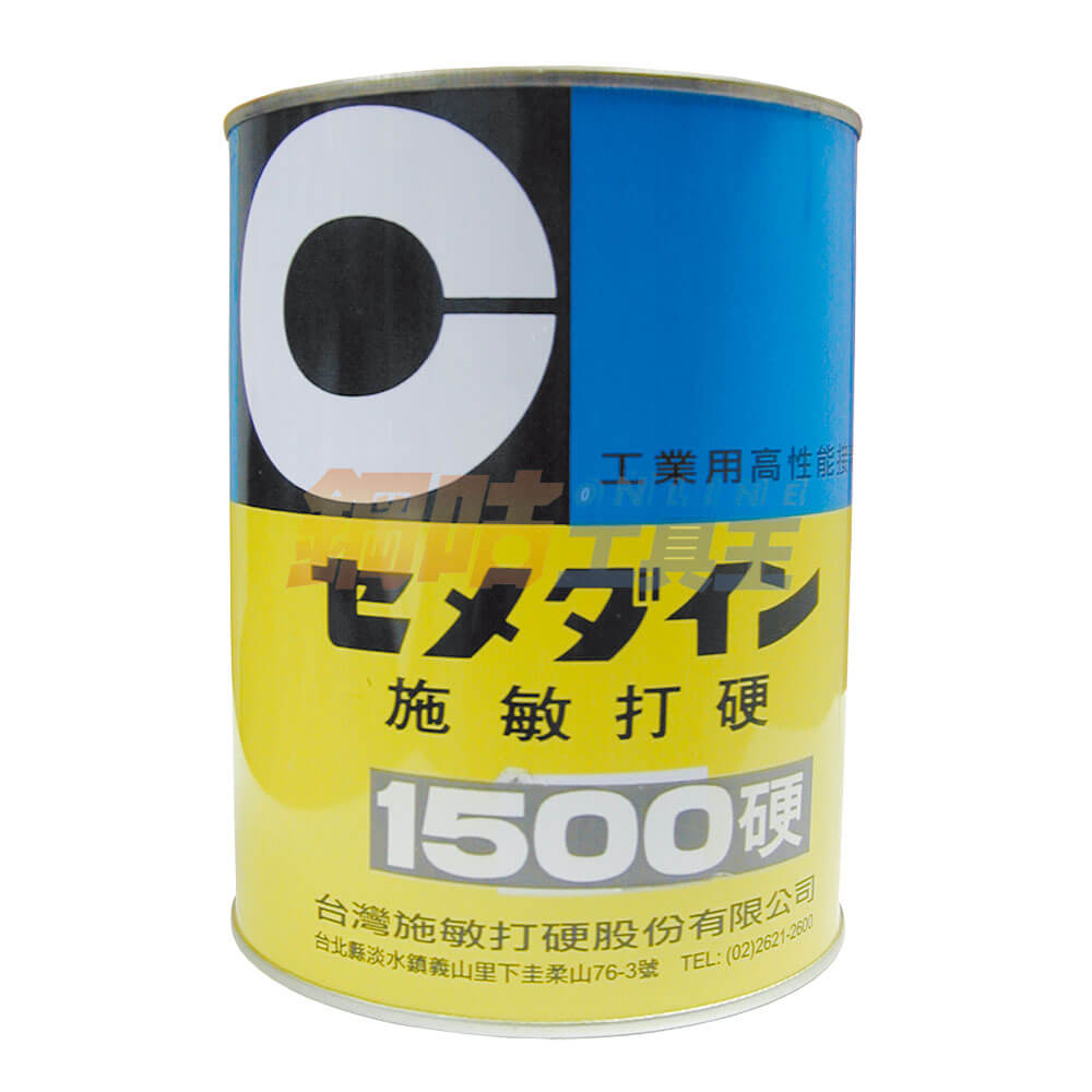 工業用環氧樹脂接著1500硬劑 1kg