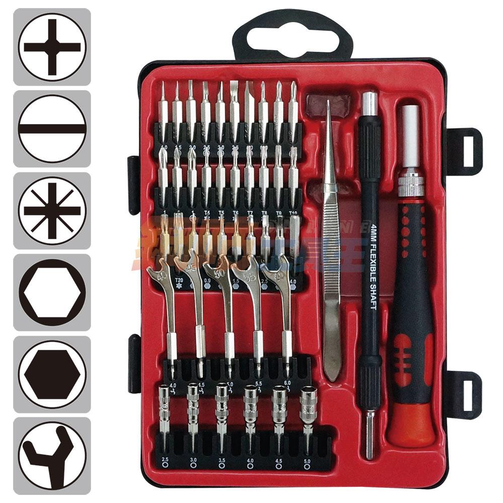 精密電子維修工具45件組
