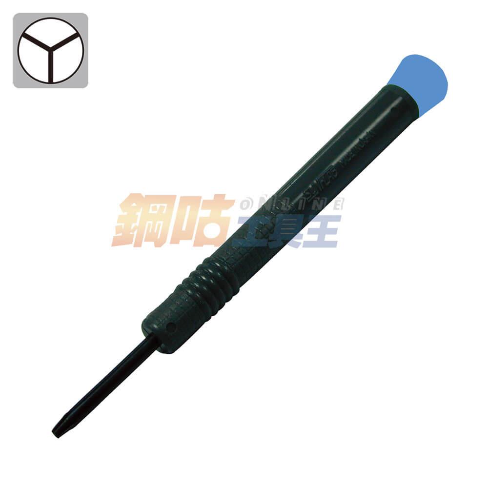 Y型螺絲起子2.2mm