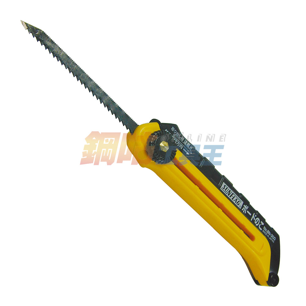 可調式建材挖孔切割鋸