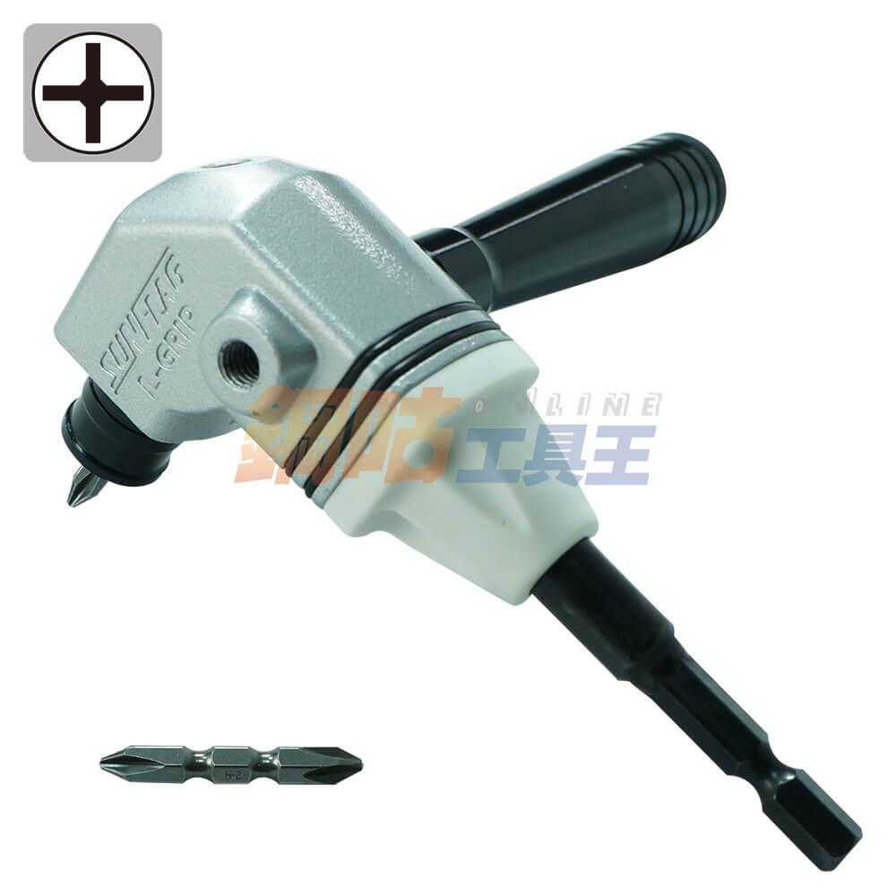 L型起子18V電動工具用 大扭力