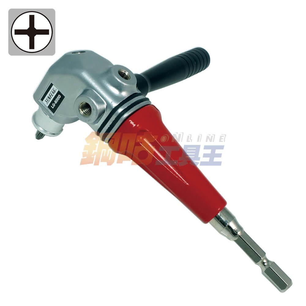 L型起子18V電動工具用